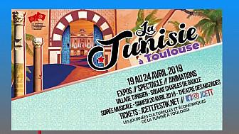 La Tunisie à Toulouse 2019 #économie #tunisie #tourisme #tvlocale.fr